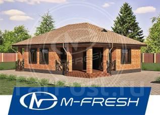 M-fresh Kolibri (Свежий проект небольшого дома с двумя спальнями! ). 100-200 кв. м., 1 этаж, 3 комнаты, кирпич