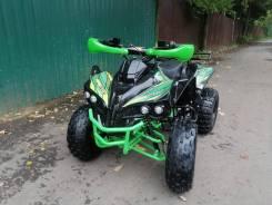 KXD ATV 008. исправен, без псм\птс, без пробега