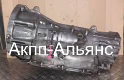 АКПП ZF8HP45 Фольксваген Амарок 2.0L Диз, . Кредит