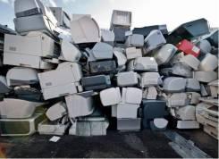 Утилизация отходов 1-4 кл. опасности. Утилизация, Экспертиза, Списание
