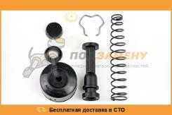 Ремкомплект главного цилиндра сцепления HYESUNG CMC034 HYESUNG / CMC034