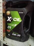 X-Oil. 5W-30, 6,00л.
