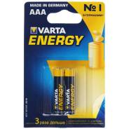 Батарейки алкалиновые VARTA ENERGY ААА 2 шт