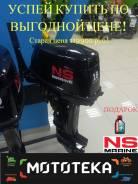Nissan Marine. 18,00л.с., 2-тактный, бензиновый, нога S (381 мм), 2019 год