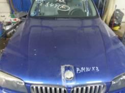 Капот. BMW X3, E83 M47TUD20, M54B25, M54B30, M57TUD30, N46B20