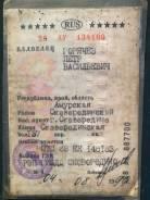 КамАЗ. Продам Камаз в сцепке с погрузчиком., 10 000кг., 6x2