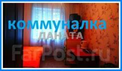 Комната, улица Фадеева 10а. Фадеева, агентство, 14,0кв.м.