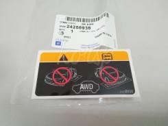 Наклейка Предупредительная AWD | GM (740000) 24258938