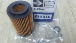 Фильтр масляный на Mercedes-Benz C-Class M104, M112 OX153/ 7D Mahle