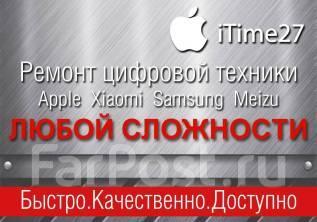 Ремонт сотовых телефонов по низким ценам! Магазин iTime!