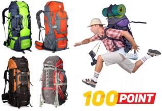 Рюкзаки туристические.
