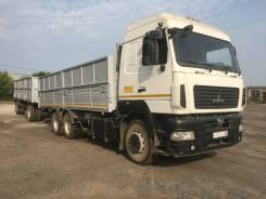 МАЗ 6312В9-420-010. Продам грузовик МАЗ-6312В9-420-015, 11 122куб. см., 19 800кг., 6x4