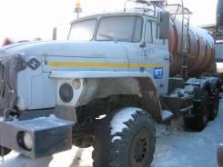 Урал. Продается УРАЛ автоцистерна, 11 150куб. см., 10 000кг., 6x6