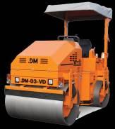 Завод ДМ DM-03-VD. Каток DM-03 VD дорожный двухвальцовый вибрационный