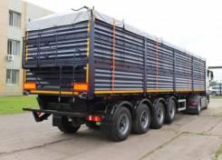 Амкар 9406-20S. Продам полуприцеп грузовой, 41 830кг.