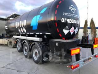Bonum. Полуприцеп-цистерна битумовоз мазутовоз нефтевоз, 27 000кг. Под заказ