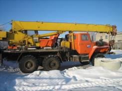 Ивановец КС-35714. Продается КС - 35714, 11 150куб. см.