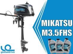 Mikatsu. 3,50л.с., 2-тактный, бензиновый, нога S (381 мм), 2019 год. Под заказ