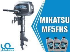Mikatsu. 5,00л.с., 4-тактный, бензиновый, нога S (381 мм), 2019 год. Под заказ