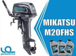 Mikatsu. 20,00л.с., 2-тактный, бензиновый, нога S (381 мм), 2019 год. Под заказ