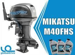 Mikatsu. 40,00л.с., 2-тактный, бензиновый, нога S (381 мм), 2019 год. Под заказ