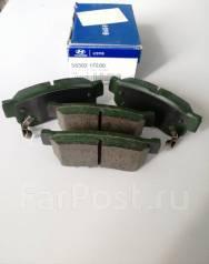 Колодки Тормозные Задние /KIA Sportage/ Sportage KM/ 583021FE00