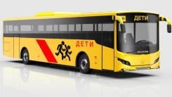 Volgabus Серпантин. Школьный автобус Серпантин School, В кредит, лизинг. Под заказ
