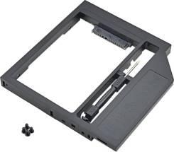 """Адаптер 12,5мм, пластиковый для установки 2.5"""""""" SATA HDD вместо привода компакт дисков ноутбука"""