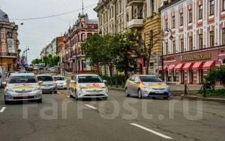 Водитель такси. Ип Стригалева НА. Улица Краснознаменная 224б