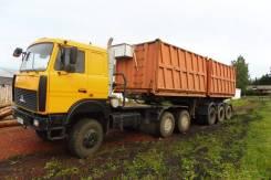 МАЗ 6425X9-433-000. Продается автомобиль МАЗ - 6425Х9-433-000, 21 000кг., 6x6