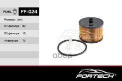 Фильтр Топл. Ff-024 Citroen, Ford C-Max 2.0 Tdci 2.0 Hdi 135, Peugeot 307, Volvo C30 * Fortech арт. FF-024