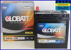 Globatt. 45А.ч., Обратная (левое)