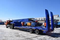 ЧЗПТ. Продам Трал 40 тонн 2 оси, 30 000кг.
