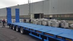 ЧЗПТ. Продам трал 70 тонн, 70 000кг.