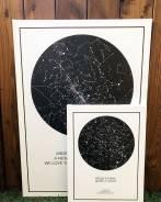 Звёздная карта подарок