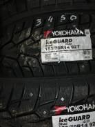 Yokohama, 185/70*14