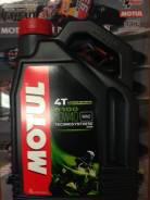 Motul. 10W-40, полусинтетическое, 4,00л.