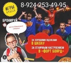 """Школьный выезд на квест-шоу """"Форт Боярд"""""""