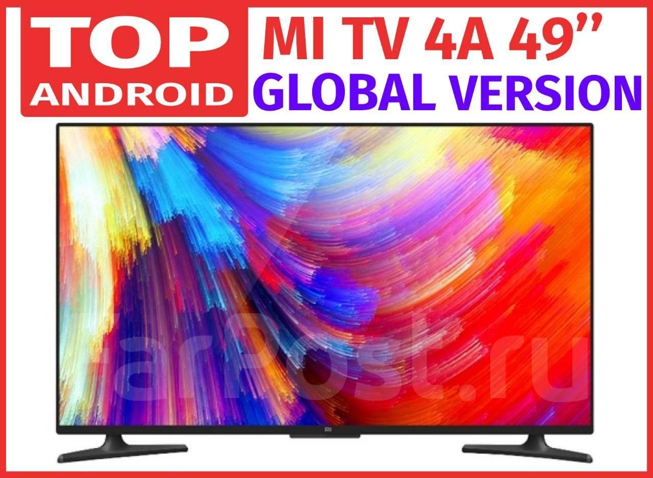 Купить телевизор Xiaomi Mi TV 4A во Владивостоке  Новые и БУ  Цены!