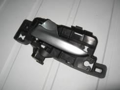 Ручка внутренняя левая Ford Mondeo 4 2007-2015