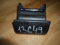 Пепельница в торпедо Great Wall Hover 2008 (Пепельница передняя) [5306149K00J]
