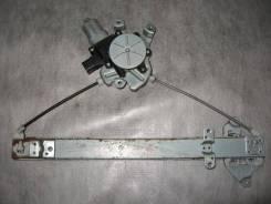 Стеклоподъёмник электрический задний правый Mitsubishi Lanser 9 CS (Стеклоподъемник электр. задний правый) [MR991330]