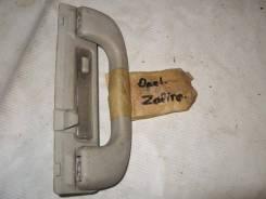 Ручка внутренняя потолочная Opel Zafira (F75) 1999-2005