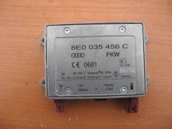 Усилитель антенны Audi A6 C6,4F 2005-2011 (Усилитель антенны) [8E0035456C]