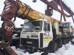 Ивановец КС-6973А. Продается автокран КС-6973А, 14 860куб. см.
