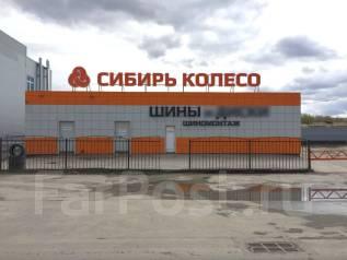 """""""Сибирь Колесо"""" Компания по продаже шин в Новосибирске"""
