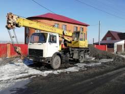 Ивановец КС-35715-10. Продаётся автокран, 11 150куб. см.