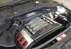 Двигатель BAS