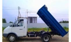 """003 """" Решение грузовых проблем """""""