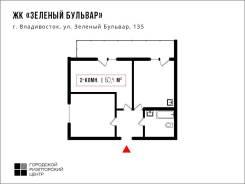 2-комнатная, улица Зеленый бульвар 23. 64, 71 микрорайоны, агентство, 60,4кв.м. План квартиры